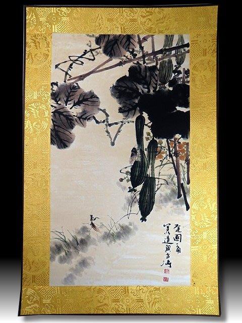 【 金王記拍寶網 】S1335  中國近代書畫名家 名家款 水墨 植物圖 居家複製畫 名家書畫一張 罕見 稀少
