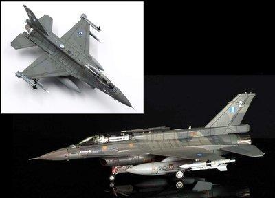 【魔玩達人】1/72 Calibre Wings CA721602 F16D Mira Ghost發動機可拆【3月到貨】