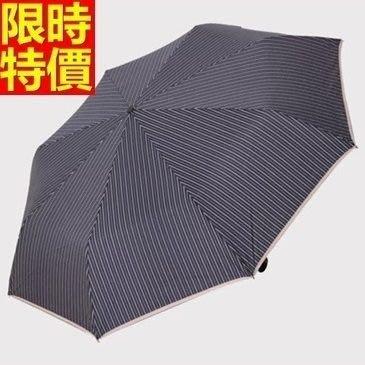 自動雨傘 摺疊傘 遮陽傘-經典條紋超大商務晴雨傘紳士遮陽傘2色66aj20[獨家進口][米蘭精品]