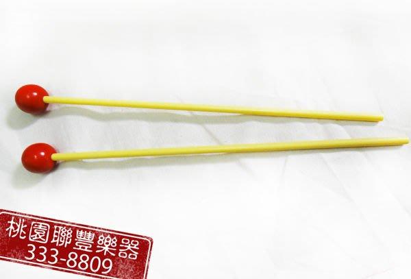 《∮聯豐樂器∮》琴槌  $50 鐵琴槌 木琴槌《桃園現貨》