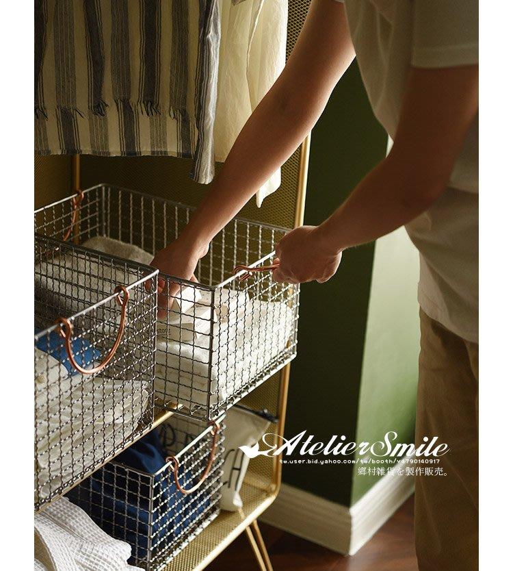 [ Atelier Smile ] 鄉村雜貨 北歐風 INS 鐵製簡約風 收納籃 網格鐵籃 衣物籃  #C款 (現+預)