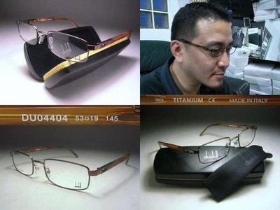信義計劃 dunhill 眼鏡 義大利製鈦金屬方框 搭配領帶背包皮帶 eyeglasses Kacamata