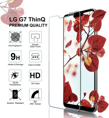 LG G7 ThinQ 透明鋼化防爆玻璃 保護貼 9H Hardness HD Clear Tempered Glass Screen Protector
