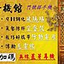 303手機館小米 紅米NOTE5 3/ 32搭中華遠傳台...