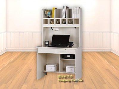 【設計私生活】金點將雪山白二抽書桌、寫字桌(部份地區免運費)106P