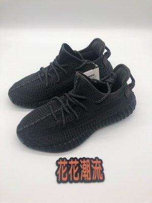 Yeezy Boost 350 V2 Black FU9006 黑魂 男女鞋 22cm-29.5cm