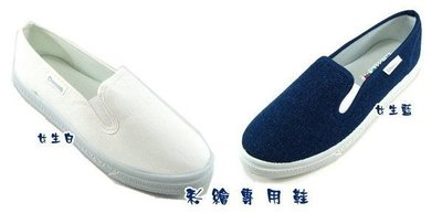 ☆917生活便利屋☆手工專用 彩 繪 鞋 娃娃鞋懶人鞋白布鞋台灣製MIT 01╭☆