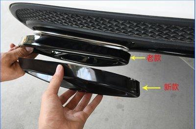 BENZ 賓士 W212 四出 不銹鋼 尾管 裝飾 排氣管 E200 E220 E250 E300 E63 AMG