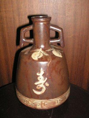 台灣菸酒公賣局.壽.萬壽無疆酒瓶.花器.陶瓷藝術品.容器每個195元