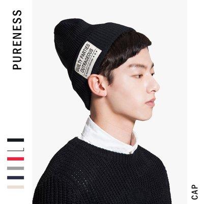 極簡舍.毛帽基本款/毛線帽子 針織帽