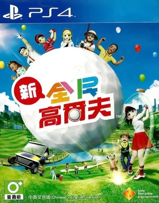 【二手遊戲】PS4 新 全民高爾夫 EVERYBODYS GOLF 開放式球場 比賽高爾夫的樂趣 中文版【台中恐龍電玩】
