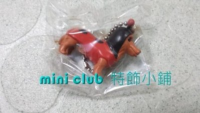 mini club特飾小鋪**扭蛋食玩狗仔小狗吊飾$20*