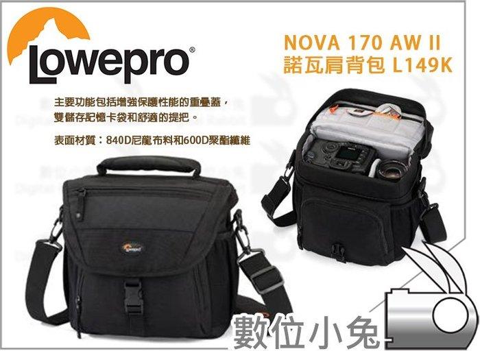 數位小兔【Lowepro NOVA 170 AW II 諾瓦肩背包 L149K】側背包 攝影包 相機包