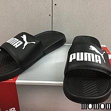 PUMA POPCAT 彪馬 黑 白 海灘 健身 舒適 輕量 運動 防水 拖鞋 360265-10 請先詢問庫存