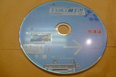紫色小館-87-2------YUKI第一次