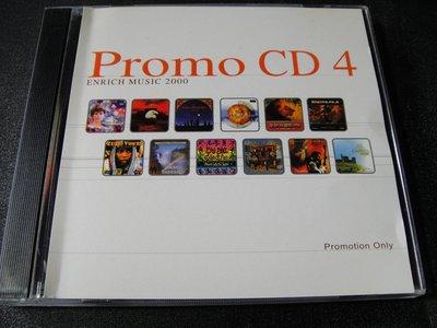 【198樂坊】Promo CD 4 Enrich Music 2000(Where Eagles Fly.....)BA