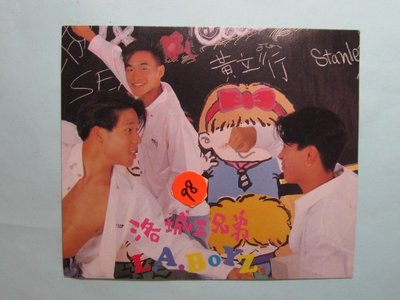 L.A. Boyz(中文:洛城三兄弟)黃立成, 黃立行, 林智文,老明星卡-5