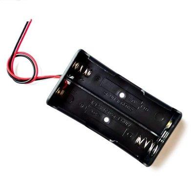 18650帶線電池盒 2節串聯 鋰電池盒 電池座帶引線 DIY雙節雙槽充電座  智能小車 Arduino【現貨】 新北市