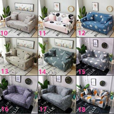 【RS Home】3+4人座最新45款3人4人2人沙發罩彈性沙發套沙發墊北歐工業床墊保潔墊彈簧床折疊沙發 [3+4人座送抱枕套]