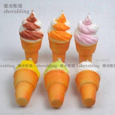 (MOLD-A_238)仿真冰淇淋假冰淇淋模型仿真水果蛋糕模型甜點裝飾攝影道具早教具