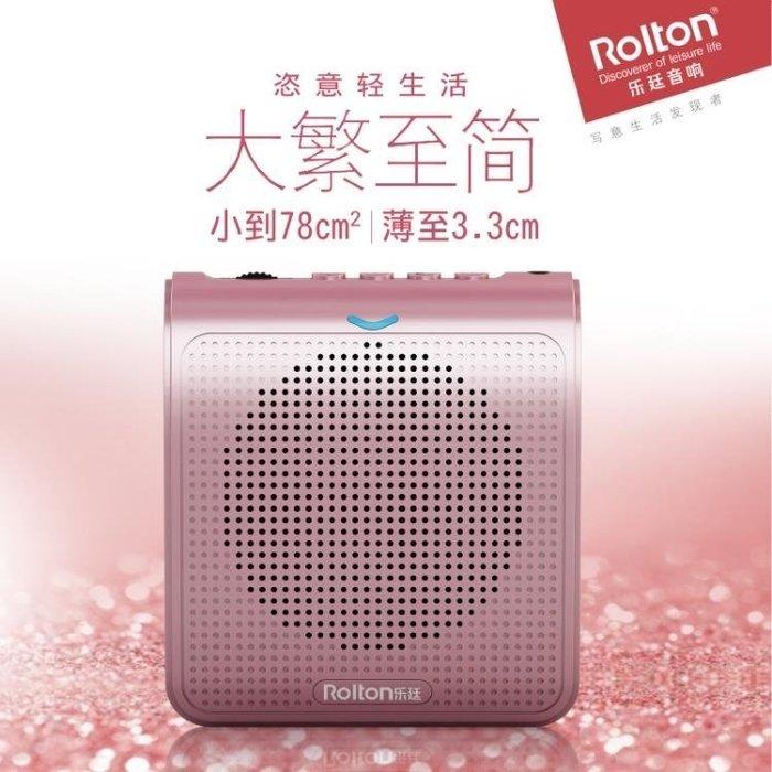 999Rolton/樂廷 K100迷你小蜜蜂擴音器教師專用腰掛教學講課導游喇叭11NM22