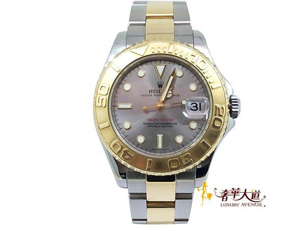 *奢華大道國際精品*【W0478】ROLEX 勞力士 168623 遊艇系列 銀灰色面盤35mm自動半紅腕錶