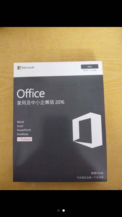 office 2016 中文 版