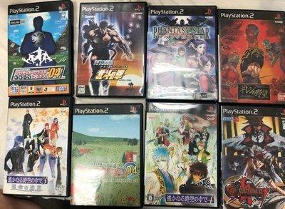 經典PS2 24片 1500元 遊戲歐汀
