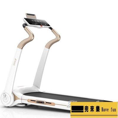 跑步機 家用款靜音小空間迷你小型摺疊式女家庭健身器材  NMS【兜來樂】