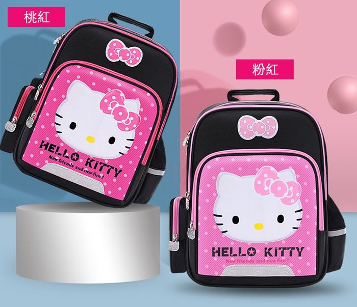 凱蒂貓hello kitty書包後背包雙肩包卡通背包護脊書包