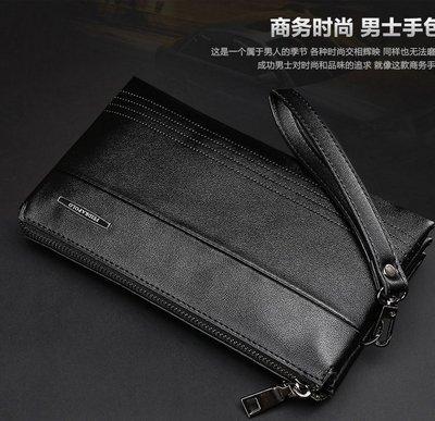 新款保羅錢包皮包男士手包商務手拿包男大容量軟皮手抓包夾包