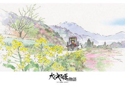 日本正版拼圖 吉卜力 高畑勳 輝耀姬物語 300片絕版拼圖,300-400