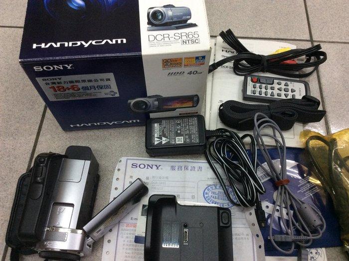 [保固一年]【高雄明豐] SONY數位攝影機DCR-SR65公司貨