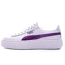 D-BOX  PUMA Suede Platform Gold 白紫色 板鞋 復古 滑板鞋 皮革 厚底