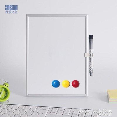 西景細鋁小白板磁性家用留言板寫字板桌面迷你白板支架式辦公屏風