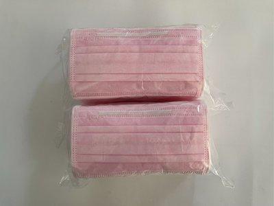 成人口罩 三層大人平面口罩 50入 台灣製 MIT 舜堡 粉色