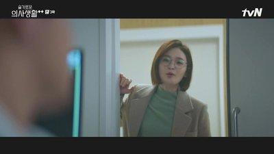 小金*韓國代購*韓劇機智醫生生活2 蔡頌和同款 ON&ON 品牌羊毛混紡西裝外套奶茶色型號 NW1SJ206~預購中