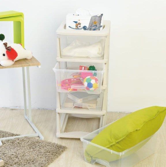 [tidy house]四層清新透白抽屜收納箱/整理箱 收納櫃 玩具收納 抽屜收納櫃