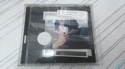閱昇書鋪【 袁惟仁 坦白 既然愛過 VCD 】老虎/2000年/箱-3