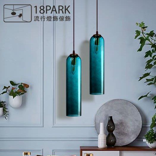 【18Park 】簡約設計 Huaiguang [ 懷光吊燈 ]
