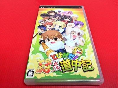 ㊣大和魂電玩㊣ PSP 花札道中記 {日版}編號:W5-1---掌上型懷舊遊戲