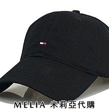 Melia 米莉亞代購 美國店面+網購 Tommy Hilfige 湯米 帽子 棒球帽 現貨 經典小標 衝評價