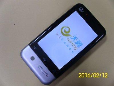 全新手機 Zte R750 亞太 安卓 Line 電池全新 附旅充