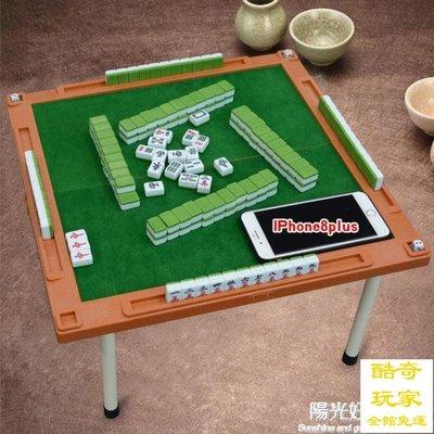 麻將桌塑料迷你旅行小麻將宿舍便攜式可愛Mini小麻將牌雕刻帶摺疊桌面 NMS【酷奇玩家】