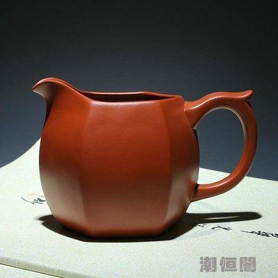 【一砂一礫】正品 原礦朱泥 六方公道杯 奶杯 300cc 宜興紫砂壺杯