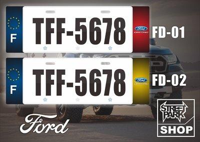 【STREET PARK】訂製 歐盟 車牌裝飾 Ford Focus Kuga 通用款【原價780$ 特價 580$】