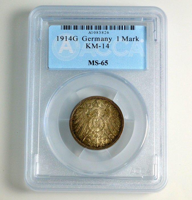 評級幣 1914年G記 德意志帝國 1 Mark 銀幣 包漿 鑑定幣 ACCA MS65