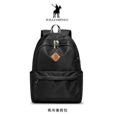 【愛瘋潮】WilliamPOLO 帆布後背包 15吋電腦可放 0.34KG輕量減負材質