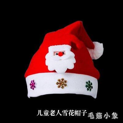 圣誕節裝飾品服飾高檔金絲絨成人帽子女士頭飾商場員工帽子 ys8258
