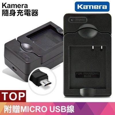 for Canon NB-11L 智慧型充電器(Micro USB 輸入充電)(行動電源也能充電池) 台中市
